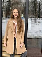 Пальто демисезонное с хлястиком кемел Sifurs П1-Д-Х-КЕМ