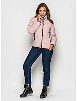 Демисезонная куртка 36 розовая
