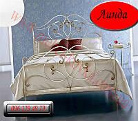 """Кровать кованая двуспальная """"Линда"""""""