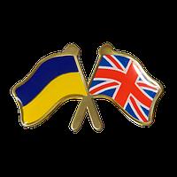 Значок Украина-Великобритания