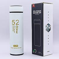 Термос стальной 450ml 13,14 My life, my love, 52 Love D-014-W (сталь, цвет белый)