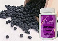 Альгинатная маска-мусс против старения смородина и клюква + глюкоза