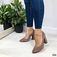 Женские туфли бежевые YLS1735