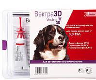 Вектра 3D (Vectra 3D)-капли инсектоакарицидные для собак весом 40,1–65кг (1пипетка)( Сeva )