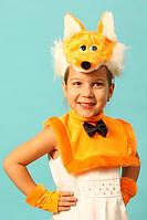 Карнавальный костюм Лиса эконом класса, Лисичка, Лисенок, Лисица