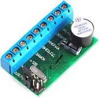 Контроллер ограничения доступа Iron Logic Z-5R