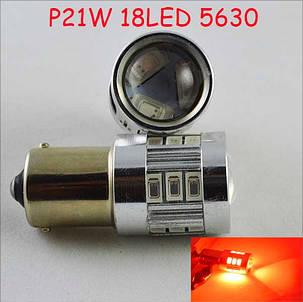 Светодиодная автомобильная лампа SLS LED с цоколем R5W, 1156, P21W, BA15S 18-5630led 9-30V Красный, фото 2