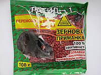 Ратид-1 зерновая приманка от крыс и мышей 100 г