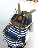 Рюкзак женский в полоску
