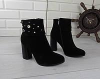 """Ботильоны, ботинки, черные ДЕМИ """"Lear"""" НАТУРАЛЬНАЯ ЗАМША качественная, повседневная женская обувь"""