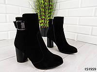 """Ботильоны, ботинки, черные ДЕМИ """"Lemany"""" НАТУРАЛЬНАЯ ЗАМША качественная, повседневная женская обувь"""