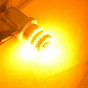 Светодиодная лампа SLP LED 48-3014 SMD в указатель поворота с цоколем 1156(PY21W)(BAU15S)  Желтый, фото 2