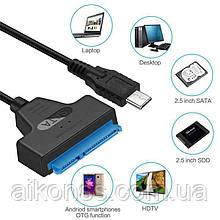 "Адаптер конвертер Type-C to SATA 22 Pin кабель USB 3.1 в SATA 2.5"" Serial Port HDD/SSD 22см"