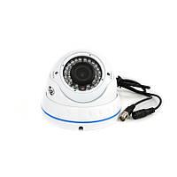 Уличная видеокамера Atis AVD-H800VFIR-30W/2,8-12