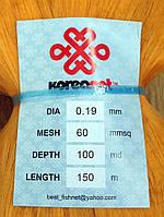 Сетеполотно koreanet (Тайвань) 60_0.20_100_150