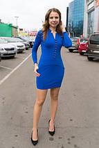 """Облегающее трикотажное платье """"Yasmin"""" с карманами и длинным рукавом (2 цвета), фото 2"""
