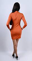 """Облегающее трикотажное платье """"Yasmin"""" с карманами и длинным рукавом (2 цвета), фото 3"""
