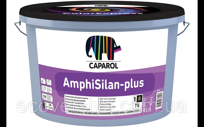 AmphiSilan-plus фасадная силиконовая краска