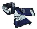Стильный кашемировый мужской шарф в полоску BRO, фото 2