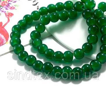 Бусины стеклянные полупрозрачные Ø6мм, упаковка  100шт, цвет - Зелёный (сп7нг-4215)