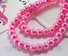 Жемчуг стеклянный  Ø6мм, упаковка  100шт, цвет - Розовый (сп7нг-1310)