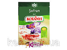 Шафран Kotanyі 0,12 гр
