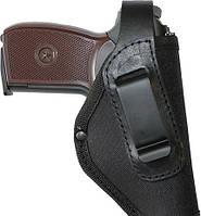 Кобура поясная для пистолета Макарова со скобой для скрытого ношения