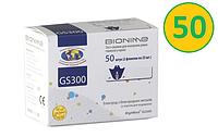 Тест-полоски BIONIME Rightest GS300 для глюкометров BIONIME GM 300 - 50 шт.