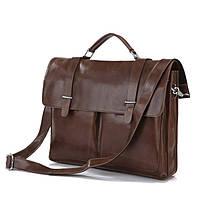 Портфель сумка из гладкой кожи