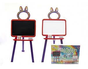 Двухсторонняя доска-мольберт для рисования магнитная (фиолетово-красный), фото 2
