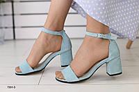 Босоножки замшевые бирюзовые на устойчивом каблуке, 41 размер