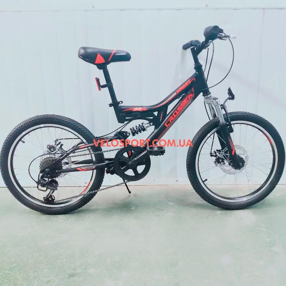 Детский велосипед Crosser Smart 20 дюймов черный