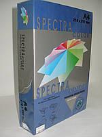 Бумага цветная для принтеров 500 листов А4 80 г/м2  Spectra темная  Cobalt 42А черная