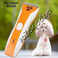 Аккумуляторная машинка триммер для стрижки животных собак и кошек Professional Pet Clipper BZ-806, фото 1