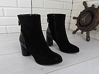 """Ботильоны, ботинки, черные ДЕМИ """"Starfolse"""" НАТУРАЛЬНАЯ КОЖА + ЗАМША качественная, повседневная женская обувь"""