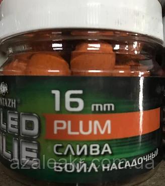 Бойлы 16mm Plum/Слива  (насадочный )  ПРОФ МОНТАЖ, фото 2