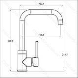 Кухонний змішувач AquaSanita Mirrus 5063.001 хромований, фото 2