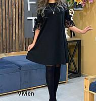 Платье женское, повседневное, большого размера, нарядное, свободное,трапеция, модное, молодежное, до 58 р-ра