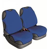 Майки універсал Beltex Cotton синій,к-т 2шт.на передні сидіння без підголовників