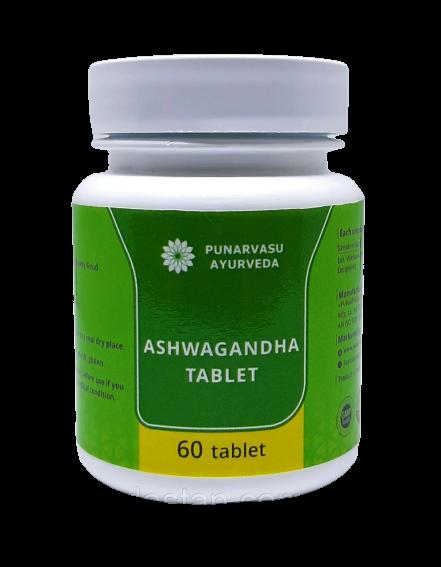 Ашвагандха (Ашваганда), тонус і витривалість, 60 таб
