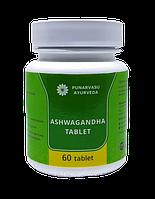 Ашвагандха (Ашваганда), тонус і витривалість, 60 таб, фото 1