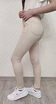 Цветные джинсы женские бежевый Arox 11.2, фото 2