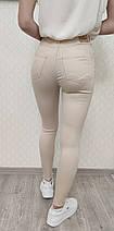 Кольорові джинси жіночі бежевий Arox 11.2, фото 3
