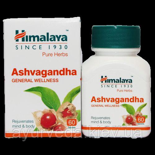 Ашвагандха, Ashwagandha (60tab)