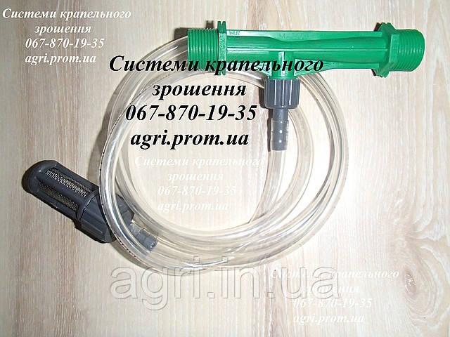 """Инжектор Вентури 3/4"""", для внесения удобрений, Украина"""