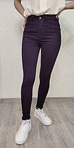 Цветные джинсы женские Arox 11.3
