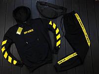 Спортивный стильный костюм OFF-WHITE черный с жовтым лого