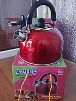 Чайник А-плюс WK 1330 со свистком 3 л красний