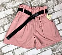 Женские шорты розовые с ремешком