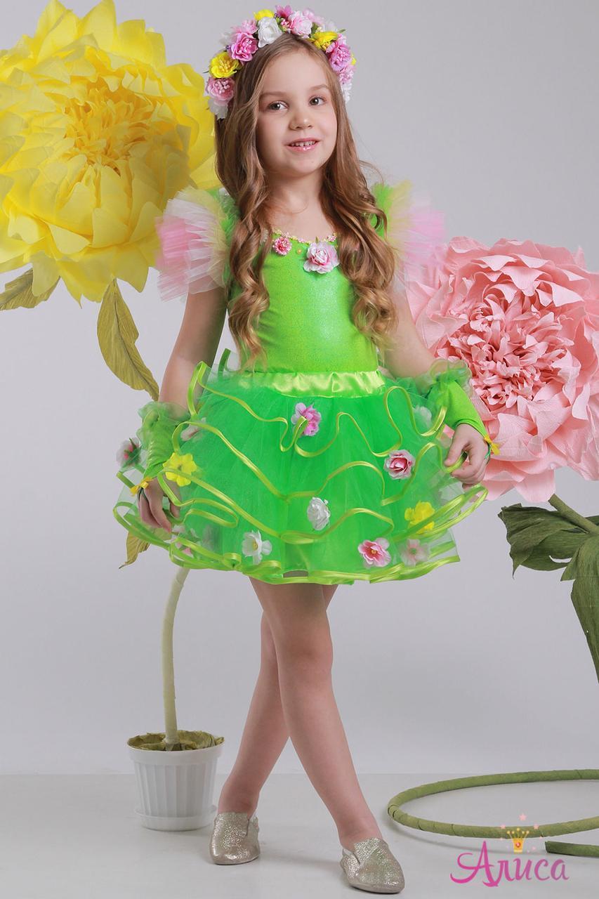 Карнавальный костюм Весна - Весенний Цветок